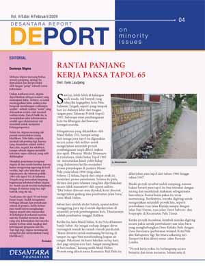 Deport 4 ed. Indonesia